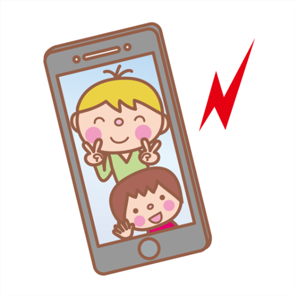 家族間の無料通話