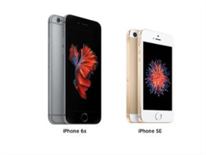 ワイモバイルで選べる機種iPhone 6s、iPhone SE