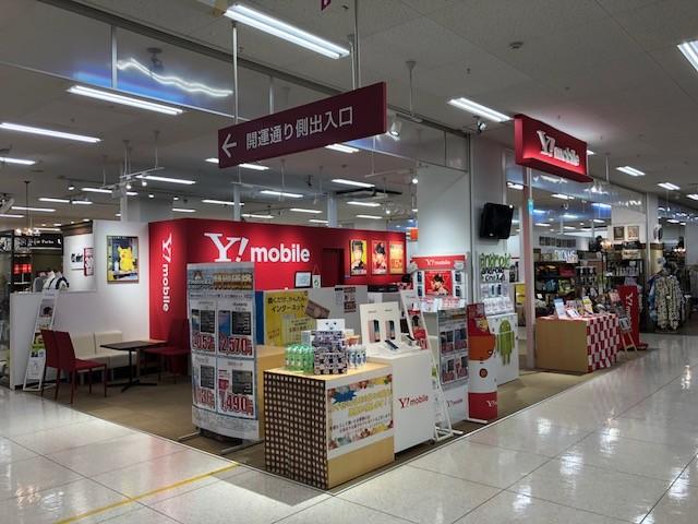 Yahoo!Wi-Fiの解約金 - wifimax777.com