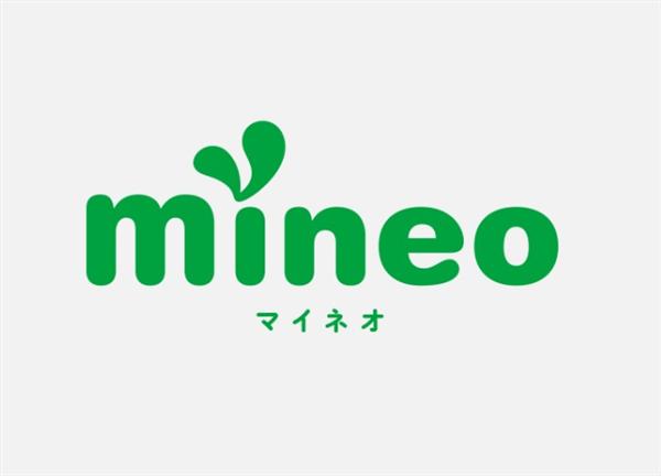 mineo-tokutyou