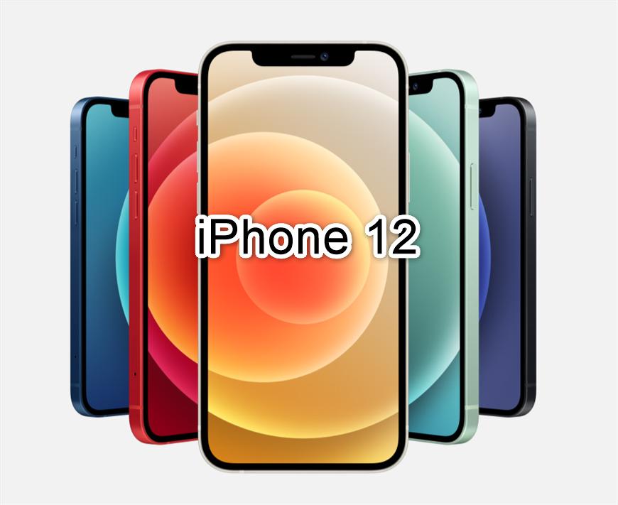 iphone12-kakaku